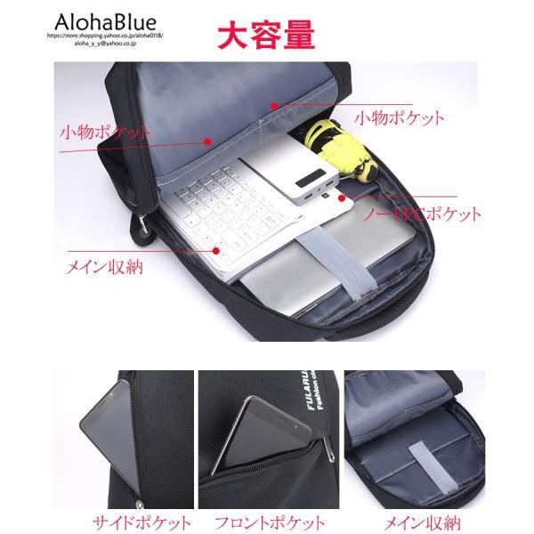 バックパック カバン メンズ ビジネスバッグ 大容量 ビジネスリュック 通勤バッグ リュック リュックサック USB充電ポート PC タブレット|aloha0118|03