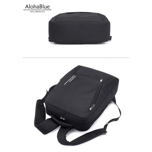 バックパック カバン メンズ ビジネスバッグ 大容量 ビジネスリュック 通勤バッグ リュック リュックサック USB充電ポート PC タブレット|aloha0118|21