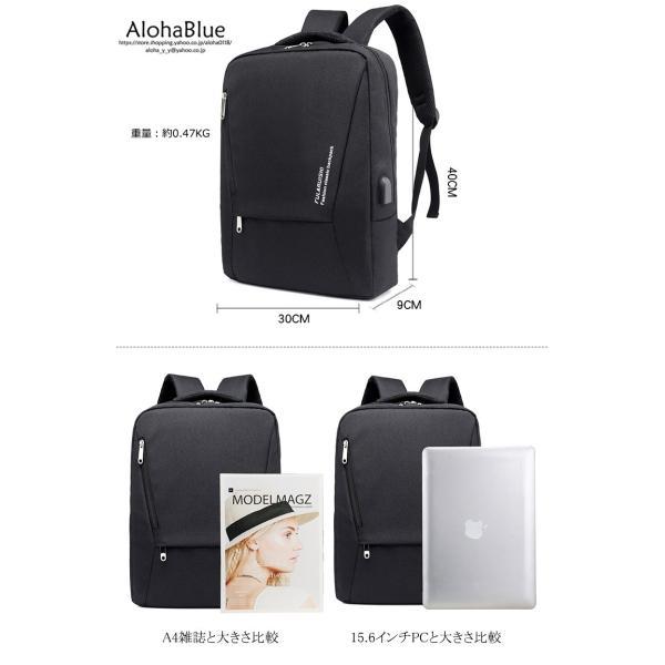 バックパック カバン メンズ ビジネスバッグ 大容量 ビジネスリュック 通勤バッグ リュック リュックサック USB充電ポート PC タブレット|aloha0118|04