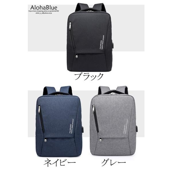 バックパック カバン メンズ ビジネスバッグ 大容量 ビジネスリュック 通勤バッグ リュック リュックサック USB充電ポート PC タブレット|aloha0118|05