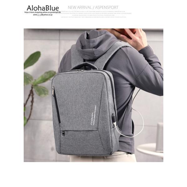 バックパック カバン メンズ ビジネスバッグ 大容量 ビジネスリュック 通勤バッグ リュック リュックサック USB充電ポート PC タブレット|aloha0118|06
