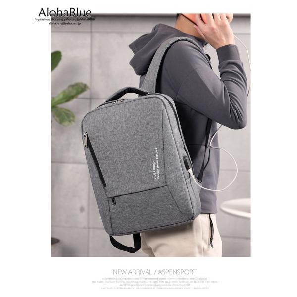 バックパック カバン メンズ ビジネスバッグ 大容量 ビジネスリュック 通勤バッグ リュック リュックサック USB充電ポート PC タブレット|aloha0118|09