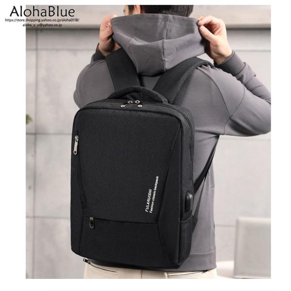 バックパック カバン メンズ ビジネスバッグ 大容量 ビジネスリュック 通勤バッグ リュック リュックサック USB充電ポート PC タブレット|aloha0118|10
