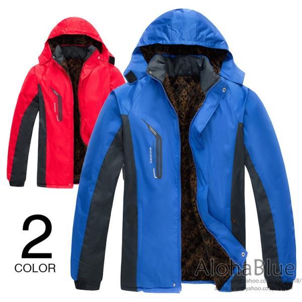 登山ウェア メンズ マウンテンジャケット アウトドア マウンテンパーカー ハイキングジャケット 防水 防寒着 2019|aloha0118