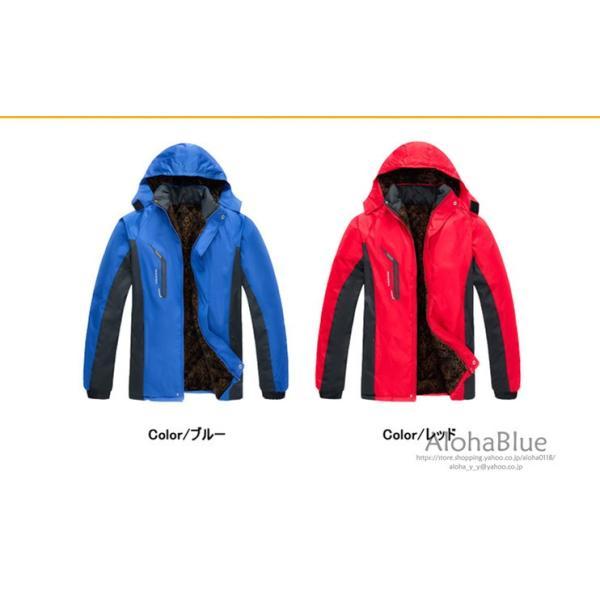 登山ウェア メンズ マウンテンジャケット アウトドア マウンテンパーカー ハイキングジャケット 防水 防寒着 2019|aloha0118|03