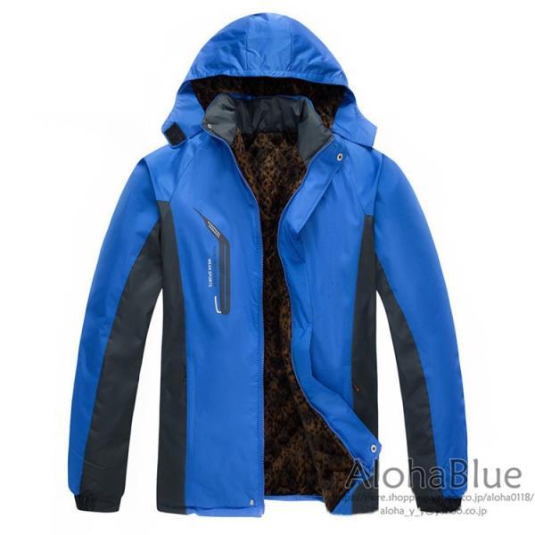 登山ウェア メンズ マウンテンジャケット アウトドア マウンテンパーカー ハイキングジャケット 防水 防寒着 2019|aloha0118|04