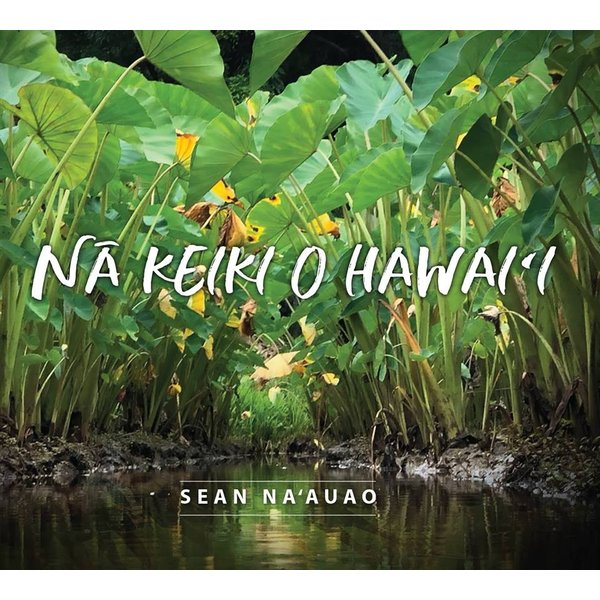 Na Keiki O Hawaii / Sean Na'auao(ナー ケイキ オ ハワイ / ショーン ナアウアオ)|alohahiyori