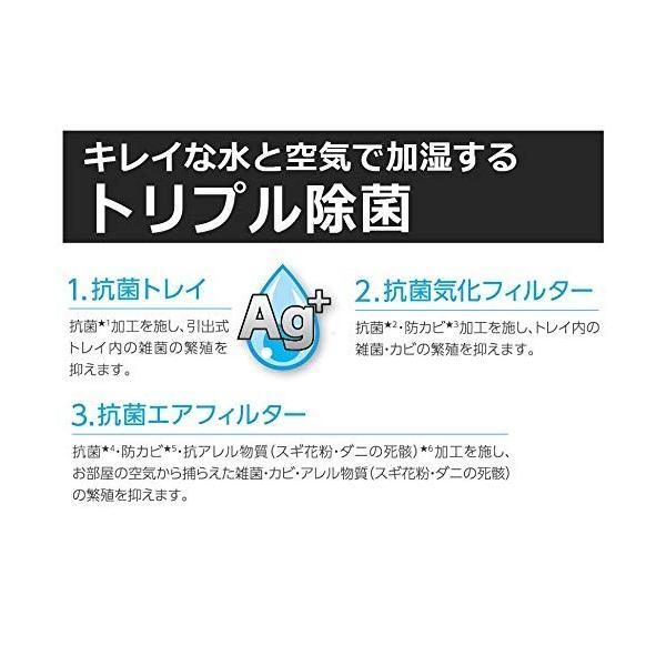 ダイニチ ハイブリッド式加湿器(木造和室40畳まで/プレハブ洋室67畳まで) HDシリーズ パワフルモデル ホワイト HD-242-W|alohastore|05