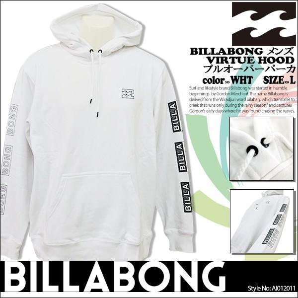 ビラボン パーカー メンズ スウェットパーカー おしゃれ AI012-011 BILLABONG