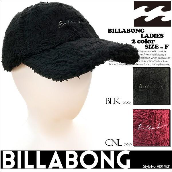 ビラボン レディース キャップ AI014-921 BILLABONG
