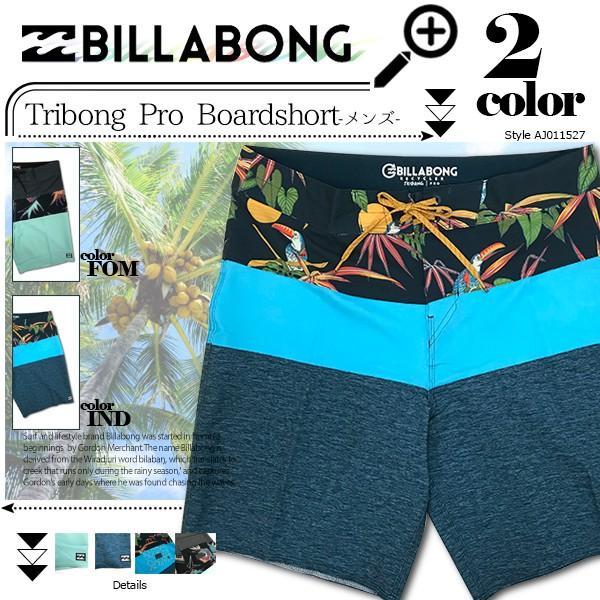 Billabong Mens Tribong Pro Boardshort