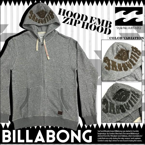 ビラボン ジップアップパーカー BILLABONG HOOD EMB ZIP HOOD AJ012-012