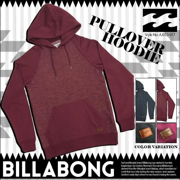 ビラボン パーカー メンズ プルオーバーパーカー おしゃれ BILLABONG AJ012-017