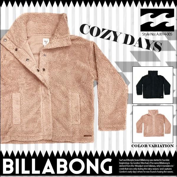 ビラボン レディース ボアジャケット BILLABONG COZY DAYS AJ014-005