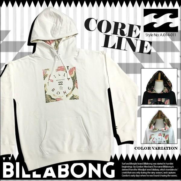 ビラボン パーカー レディース CORE LINE スウェットパーカ BILLABONG AJ014-011