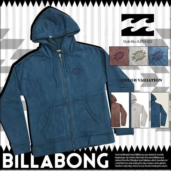 ビラボン パーカー レディース ジップパーカ BILLABONG AJ014-022