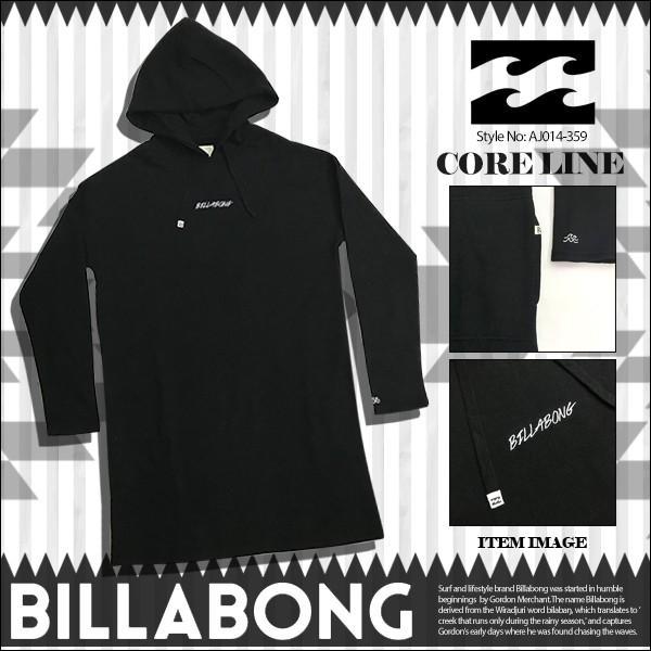 ビラボン レディース スウェットパーカワンピース BILLABONG CORE LINE AJ014-359