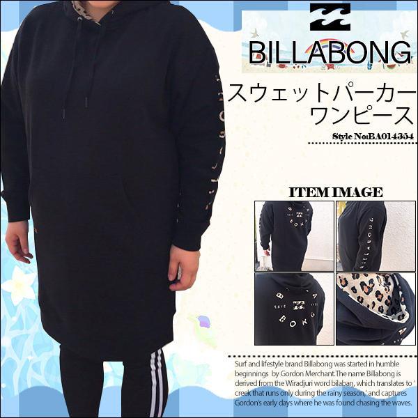 ビラボン レディース ONE PIECE ワンピース BA014354