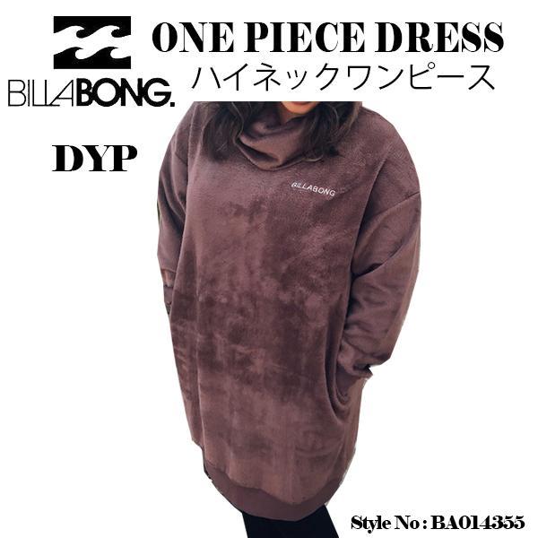 ビラボン レディース ワンピース ONE PIECE DRESSBA014355
