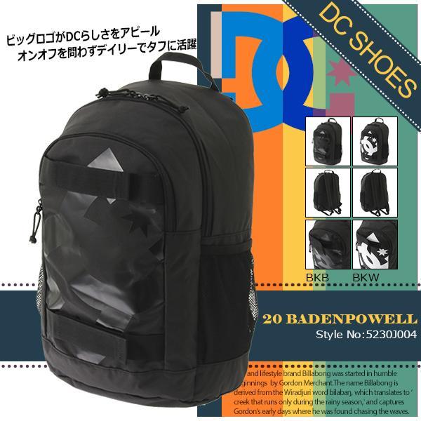 ディーシー リュック バックパック メンズ バックパック 通勤 通学 学生 鞄 ギフト PC収納可 黒系 ブラック 21L ロゴ 20 BADENPOWELL DC SHOES 5230J004