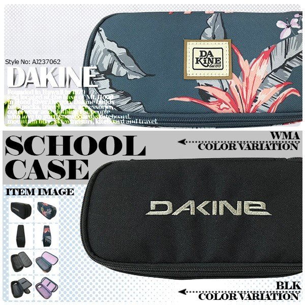 ダカイン ペンケース DAKINE SCHOOL CASE AJ237-062