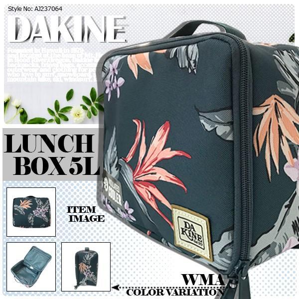 ダカイン クーラーバッグ LUNCH BOX 5L AJ237-064