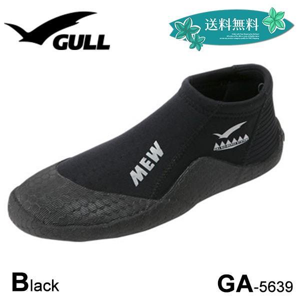 ガル GULL ショートミューブーツ MEW ブラック 黒 GA-5639