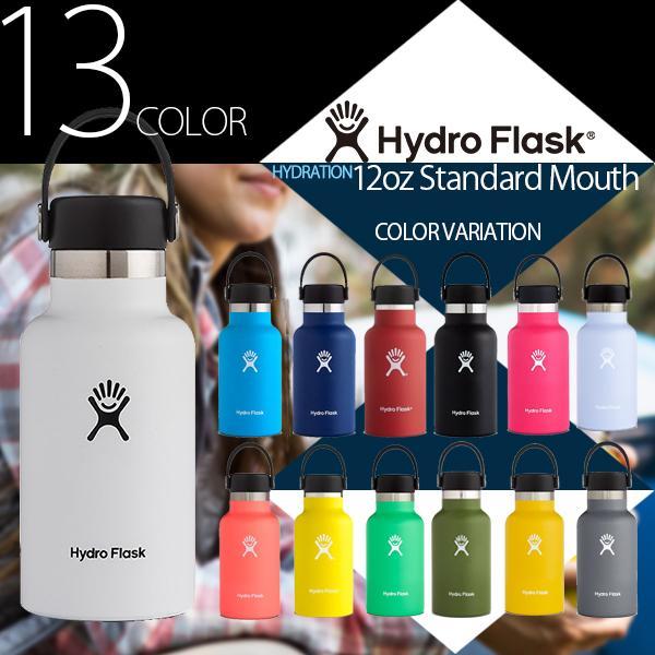 HydroFlask HYDRATION 12 oz Standard Mouth 5089011