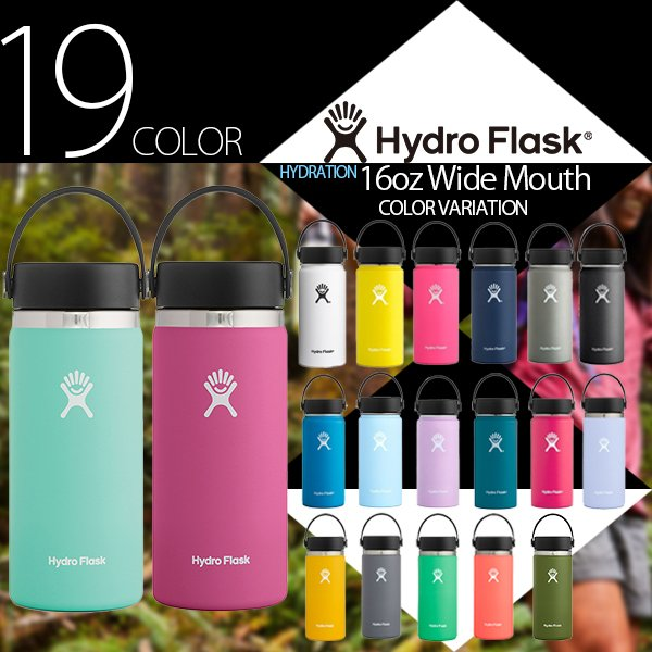 HYDRO FLASK 16 oz Wide Mouth 5089022
