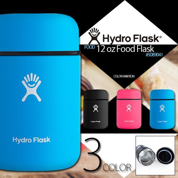 HYDRO FLASK 12 oz Food Flask 5089041