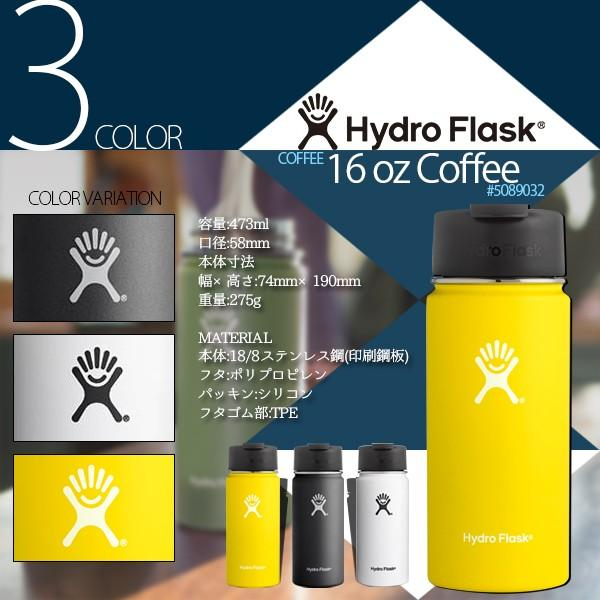 HYDRO FLASK 16 oz Coffee HF5089032