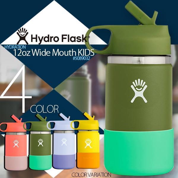 ハイドロフラスク Hydro Flask 12oz  5089081