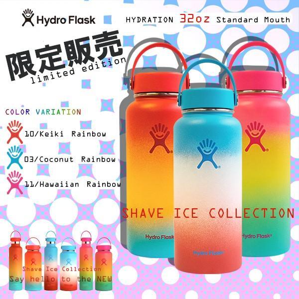 Hydro Flask ハイドロフラスク 32 oz Wide Mouth 32オンス 5089185
