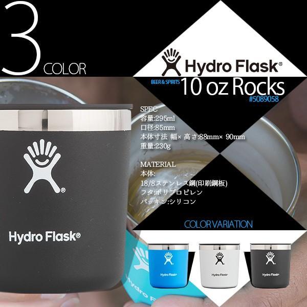 ハイドロフラスク HydroFlask BEER & SPIRITS 10 oz Rocks 5089058