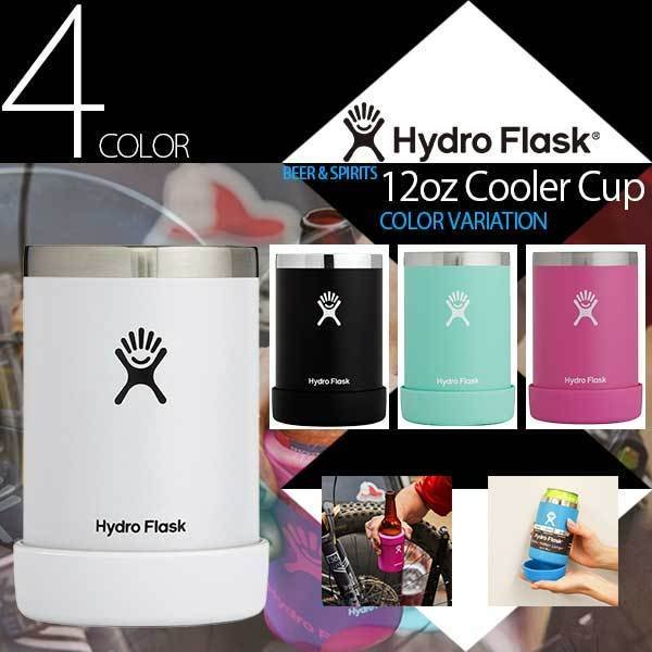 ハイドロフラスク BEER & SPIRITS 12 oz Cooler Cup HydroFlask 5089051