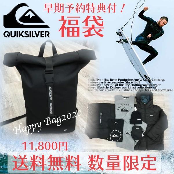 クイックシルバー QZ5259722 2020 メンズ福袋