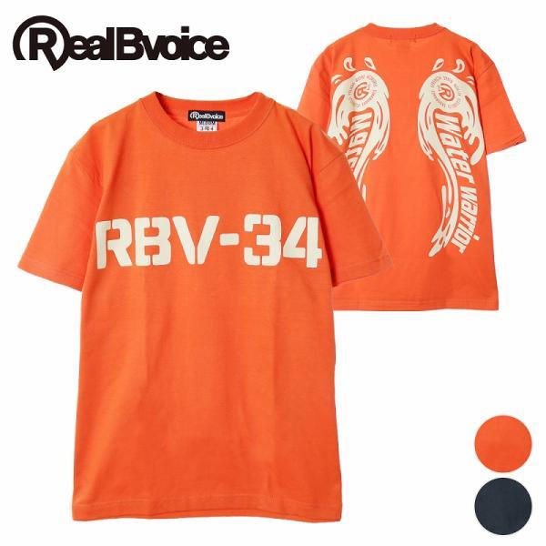 リアルビーボイス Tシャツ メンズ RBV34 WW COTTON T-SHIRT RealBvoice 10161-10823