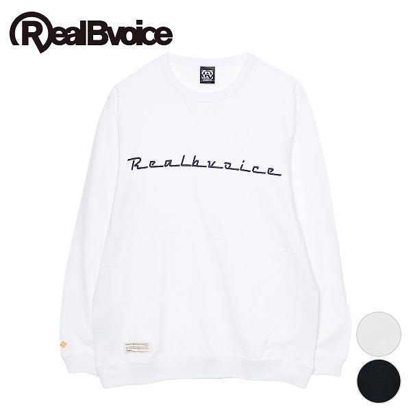 リアルビーボイス リブロングTシャツ メンズ MONOTONE CURSIVE RIB LONG T-SHIRT RealBvoice 10191-10902