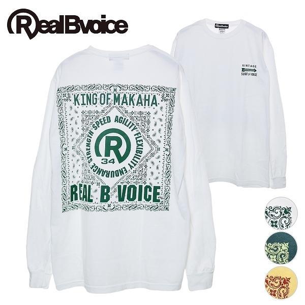 リアルビーボイス ロングTシャツ メンズ PAISLEY LONG T-SHIRT RealBvoice 10191-10903