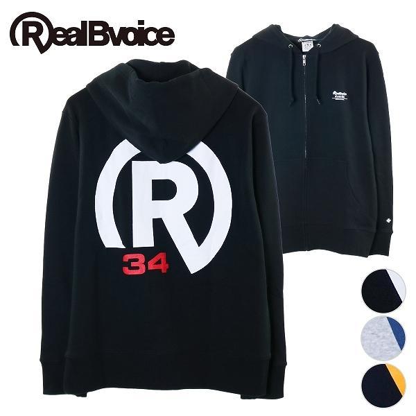 リアルビーボイス ジップアップパーカー メンズ BASIC R34 LOGO ZIP PARKA RealBvoice 10191-10910