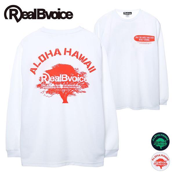 リアルビーボイス Tシャツ メンズ HAWAII KOA TREE DRY LONG T-SHIRT RealBvoice 10231-11090A