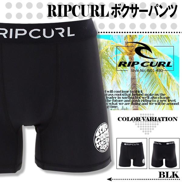 リップカール メンズ ラッシュインナーパンツ 人気ブランド 夏 海 W01-480