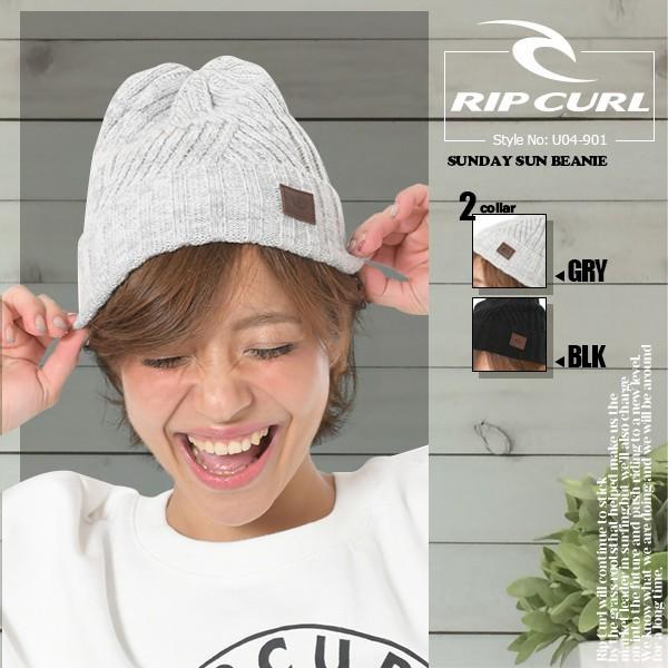 リップカール レディースビーニー ニット帽 U04-901 RIPCURL