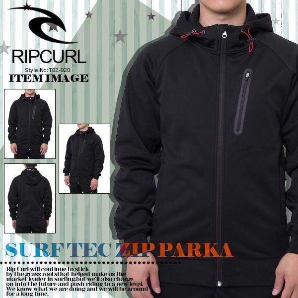 リップカール パーカー フーディー メンズ SURF TEC ZIP PARKA RIP CURL T02-020