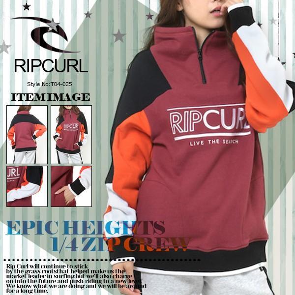 リップカール トレーナー レディース EPIC HEIGHTS 1/4 ZIP CREW RIPCURL T04-025