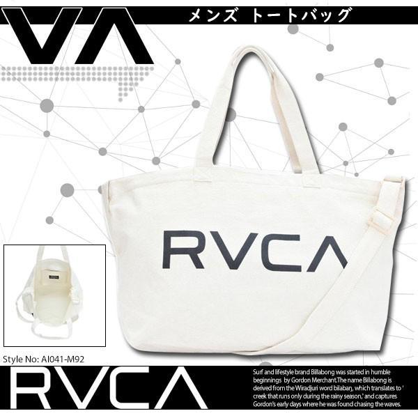 ルーカ メンズ RVCA BAG トートバッグ AI041-M92