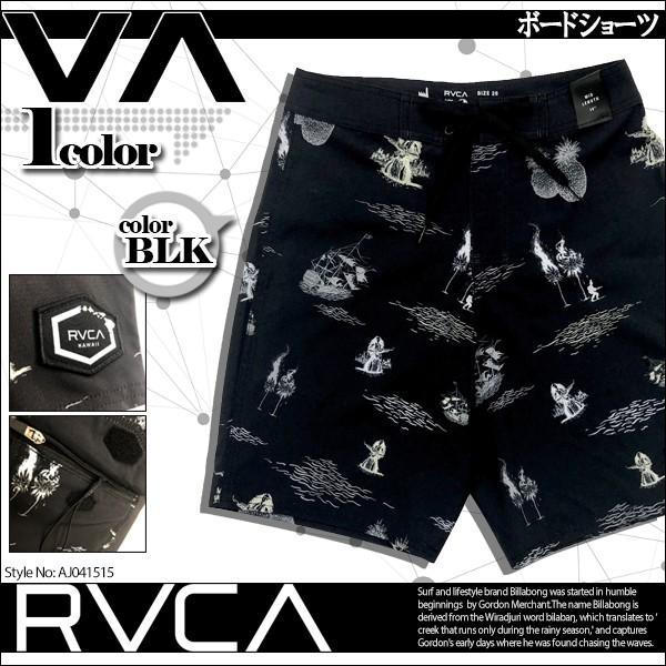 ルーカ メンズ ボードショーツ HULA GUNZ TRUNK RVCA AJ041-515