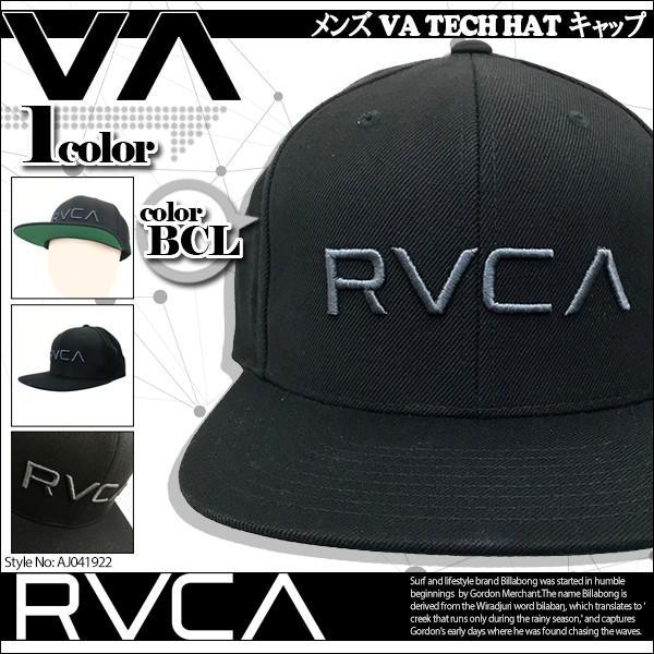 ルーカ メンズ RVCA TWILL SNAPBACK II キャップ RVCA AJ041-922