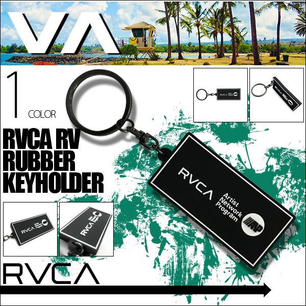 ルーカ RV RUBBER KEYHOLDER キーホルダー AJ041-M98