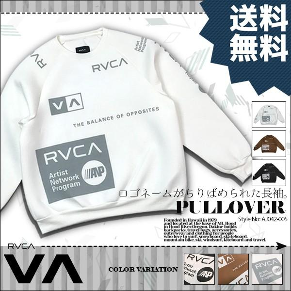 ルーカ メンズ ALL OVER RVCA CREW トレーナー RVCA AJ042-005